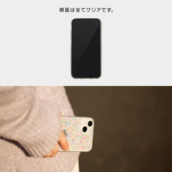 iPhone XR ケース iPhone8 スマホケース ソフトケース XS MAX X iPhone7 iPhoneケース Plus カバー キラキラ ラメ グリッター dm「 グリッター 」|designmobile|06