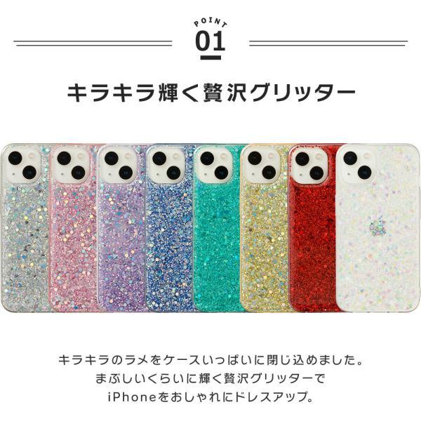 iPhone XR ケース iPhone8 スマホケース ソフトケース XS MAX X iPhone7 iPhoneケース Plus カバー キラキラ ラメ グリッター dm「 グリッター 」|designmobile|07