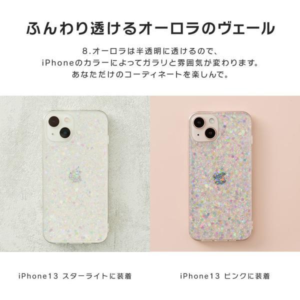 iPhone XR ケース iPhone8 スマホケース ソフトケース XS MAX X iPhone7 iPhoneケース Plus カバー キラキラ ラメ グリッター dm「 グリッター 」|designmobile|08