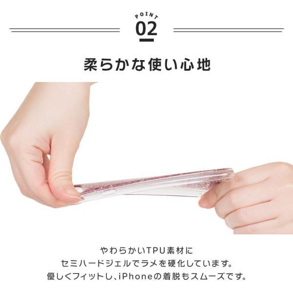 iPhone XR ケース iPhone8 スマホケース ソフトケース XS MAX X iPhone7 iPhoneケース Plus カバー キラキラ ラメ グリッター dm「 グリッター 」|designmobile|09