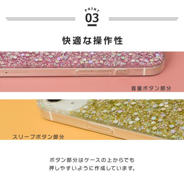 iPhone XR ケース iPhone8 スマホケース ソフトケース XS MAX X iPhone7 iPhoneケース Plus カバー キラキラ ラメ グリッター dm「 グリッター 」|designmobile|10