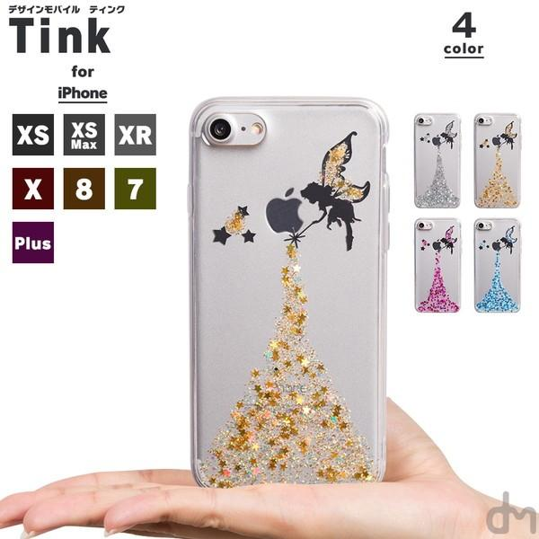 iPhone XR ケース iPhone8 スマホケース ソフトケース XS MAX X iPhone7 iPhoneケース カバー シリコン かわいい ティンカーベル ラメ dm「 ティンク 」|designmobile
