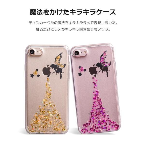iPhone XR ケース iPhone8 スマホケース ソフトケース XS MAX X iPhone7 iPhoneケース カバー シリコン かわいい ティンカーベル ラメ dm「 ティンク 」|designmobile|02