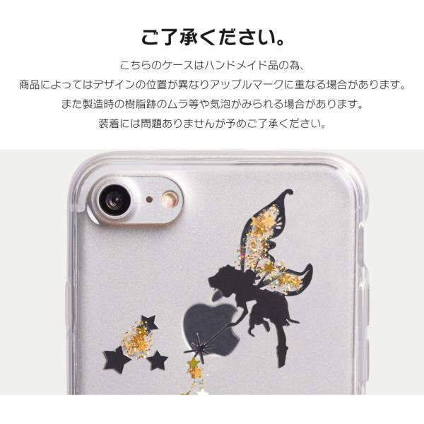 iPhone XR ケース iPhone8 スマホケース ソフトケース XS MAX X iPhone7 iPhoneケース カバー シリコン かわいい ティンカーベル ラメ dm「 ティンク 」|designmobile|11