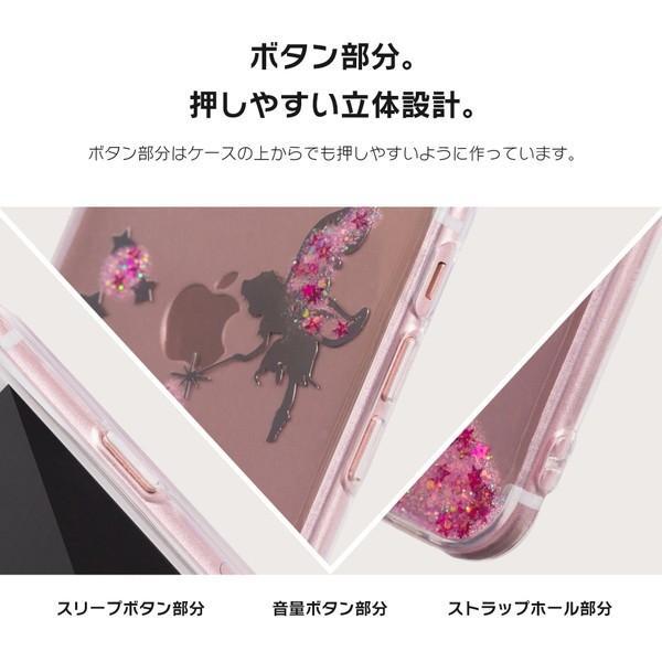 iPhone XR ケース iPhone8 スマホケース ソフトケース XS MAX X iPhone7 iPhoneケース カバー シリコン かわいい ティンカーベル ラメ dm「 ティンク 」|designmobile|06