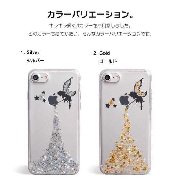 iPhone XR ケース iPhone8 スマホケース ソフトケース XS MAX X iPhone7 iPhoneケース カバー シリコン かわいい ティンカーベル ラメ dm「 ティンク 」|designmobile|09
