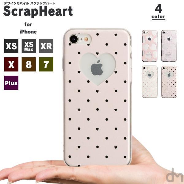 iPhone XR ケース iPhone8 スマホケース ソフトケース XS MAX X iPhone7 iPhoneケース カバー かわいい ハート ギンガム 水玉 dm「 スクラップハート 」|designmobile