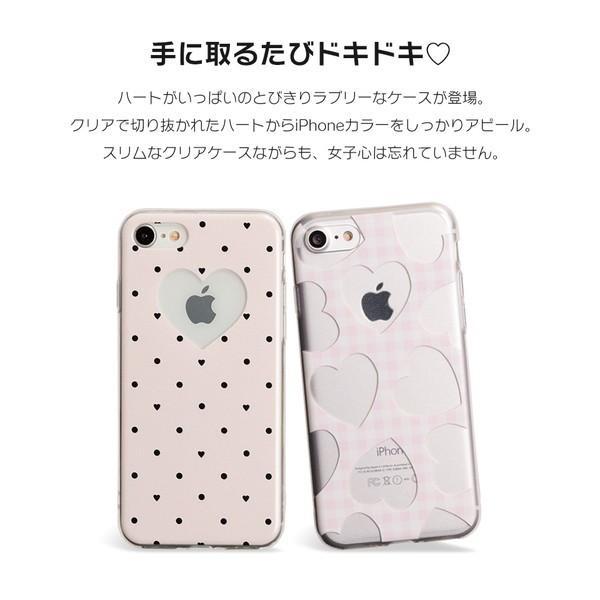 iPhone XR ケース iPhone8 スマホケース ソフトケース XS MAX X iPhone7 iPhoneケース カバー かわいい ハート ギンガム 水玉 dm「 スクラップハート 」|designmobile|02