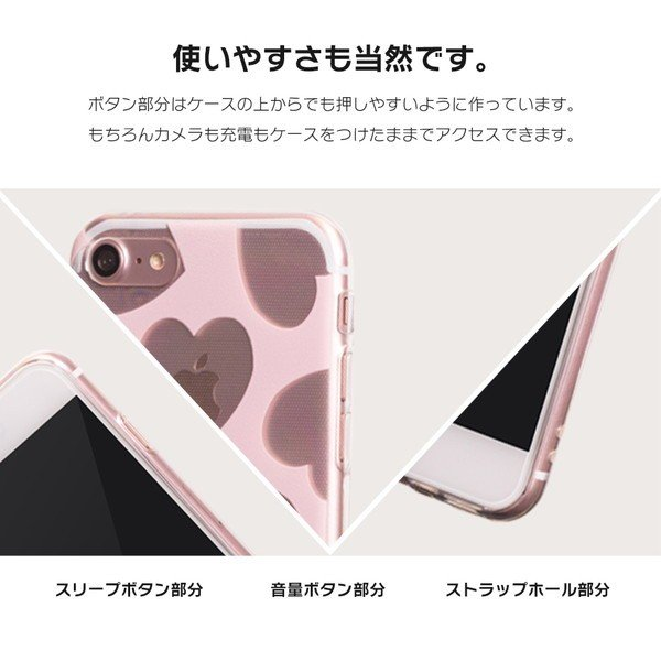iPhone XR ケース iPhone8 スマホケース ソフトケース XS MAX X iPhone7 iPhoneケース カバー かわいい ハート ギンガム 水玉 dm「 スクラップハート 」|designmobile|08