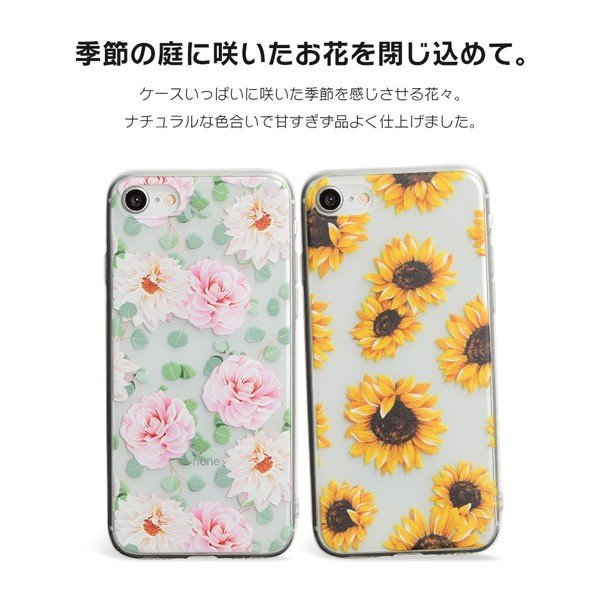 iPhone XR ケース iPhone8 スマホケース XS MAX X iPhone7 iPhoneケース かわいい ひまわり dm「 ブルーム 」|designmobile|02