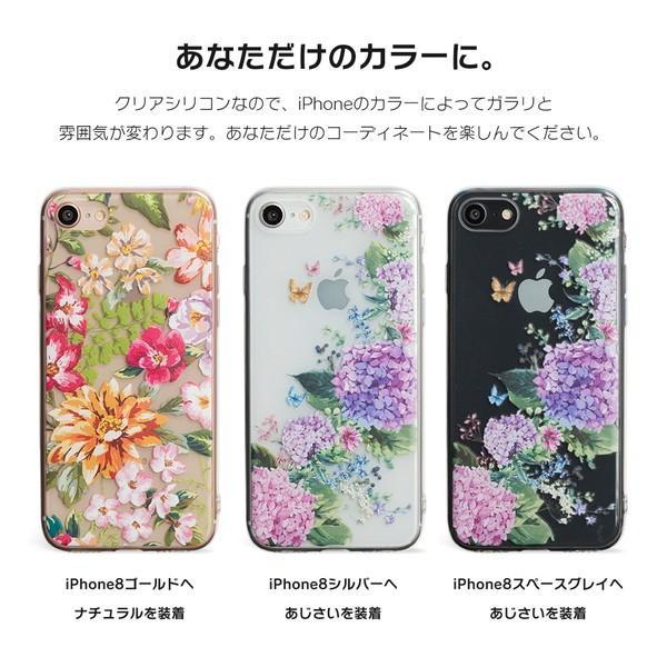 iPhone XR ケース iPhone8 スマホケース XS MAX X iPhone7 iPhoneケース かわいい ひまわり dm「 ブルーム 」|designmobile|03
