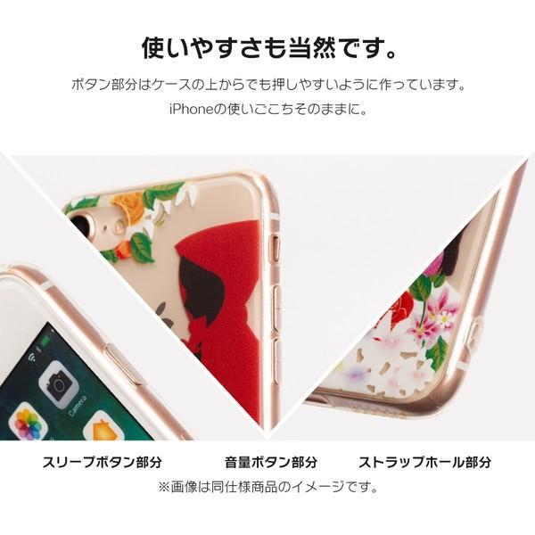 iPhone XR ケース iPhone8 スマホケース XS MAX X iPhone7 iPhoneケース かわいい ひまわり dm「 ブルーム 」|designmobile|04