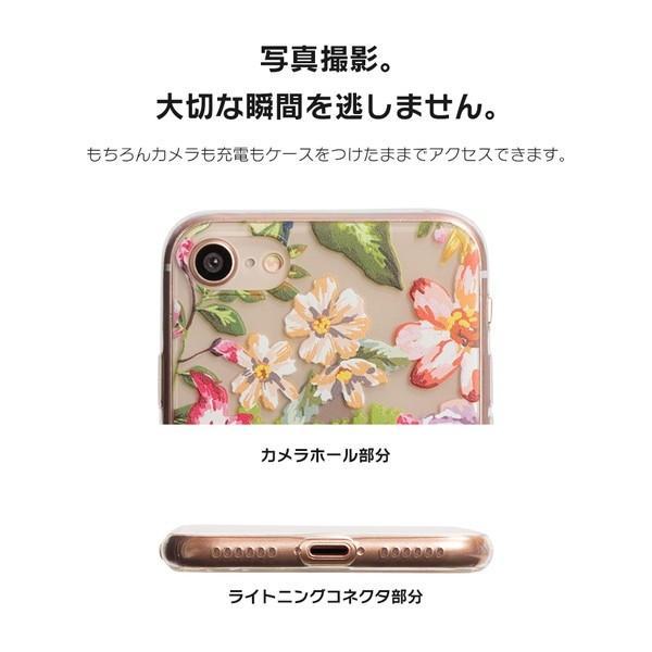 iPhone XR ケース iPhone8 スマホケース XS MAX X iPhone7 iPhoneケース かわいい ひまわり dm「 ブルーム 」|designmobile|05