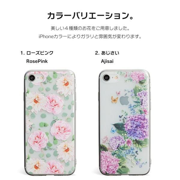 iPhone XR ケース iPhone8 スマホケース XS MAX X iPhone7 iPhoneケース かわいい ひまわり dm「 ブルーム 」|designmobile|06