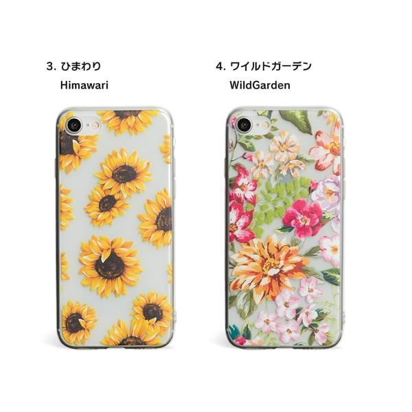 iPhone XR ケース iPhone8 スマホケース XS MAX X iPhone7 iPhoneケース かわいい ひまわり dm「 ブルーム 」|designmobile|07