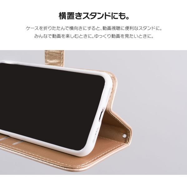 iPhone8 ケース SE2 XR ケース スマホケース 手帳型 XS MAX iPhone7 Plus iPhoneケース 手帳 可愛い ニコちゃん スマイル マーク dm「スマイルダイアリー」 designmobile 16