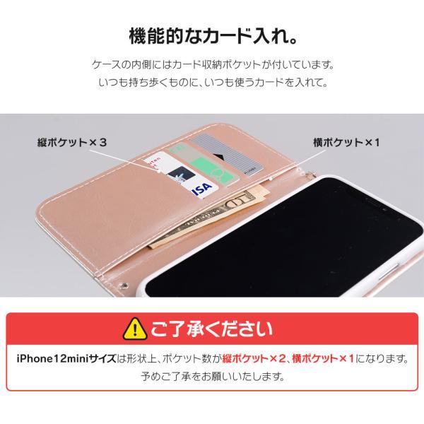 iPhone8 ケース SE2 XR ケース スマホケース 手帳型 XS MAX iPhone7 Plus iPhoneケース 手帳 可愛い ニコちゃん スマイル マーク dm「スマイルダイアリー」 designmobile 05