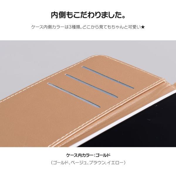 iPhone8 ケース SE2 XR ケース スマホケース 手帳型 XS MAX iPhone7 Plus iPhoneケース 手帳 可愛い ニコちゃん スマイル マーク dm「スマイルダイアリー」 designmobile 06