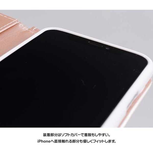 iPhone8 ケース SE2 XR ケース スマホケース 手帳型 XS MAX iPhone7 Plus iPhoneケース 手帳 可愛い ニコちゃん スマイル マーク dm「スマイルダイアリー」 designmobile 09