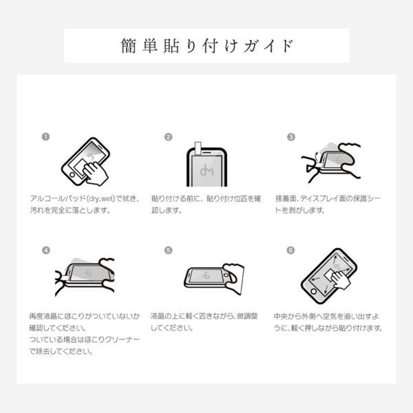 iPhone XR フィルム iPhone8 ガラスフィルム XS MAX X iPhone7 6s 6 SE 5s 5 Plus マックス 液晶保護 「 液晶保護ガラスフィルム 0.09mm 9H 」|designmobile|13