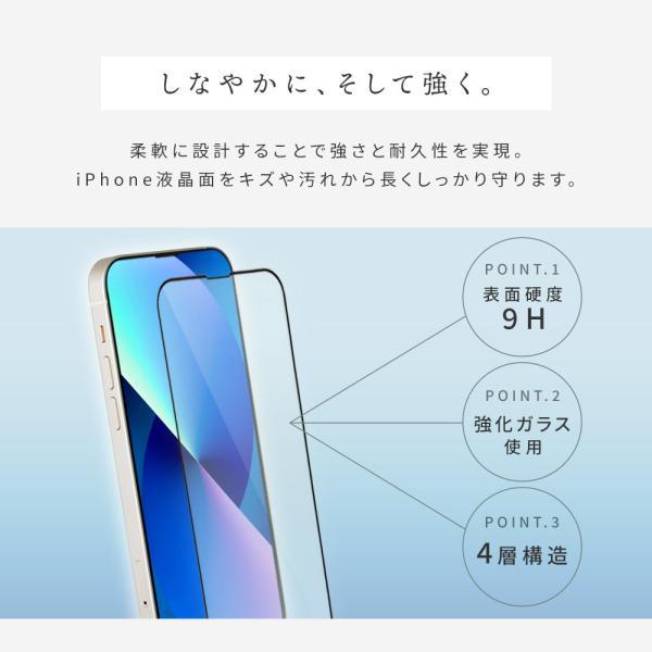 iPhone XR フィルム iPhone8 ガラスフィルム XS MAX X iPhone7 6s 6 SE 5s 5 Plus マックス 液晶保護 「 液晶保護ガラスフィルム 0.09mm 9H 」|designmobile|04