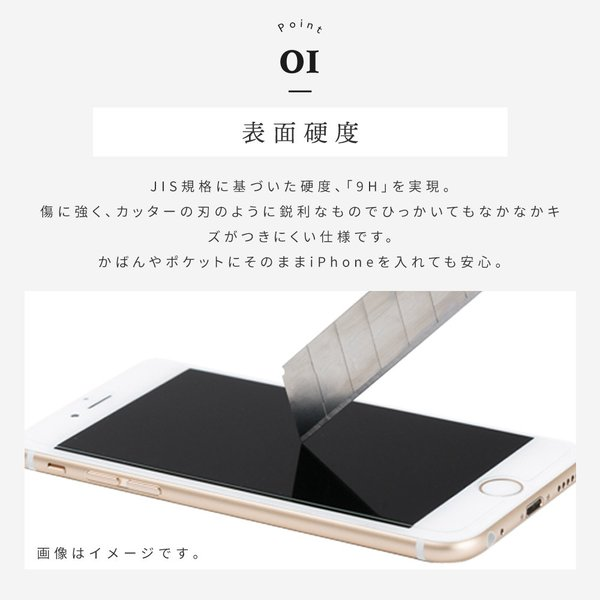 iPhone XR フィルム iPhone8 ガラスフィルム XS MAX X iPhone7 6s 6 SE 5s 5 Plus マックス 液晶保護 「 液晶保護ガラスフィルム 0.09mm 9H 」|designmobile|05