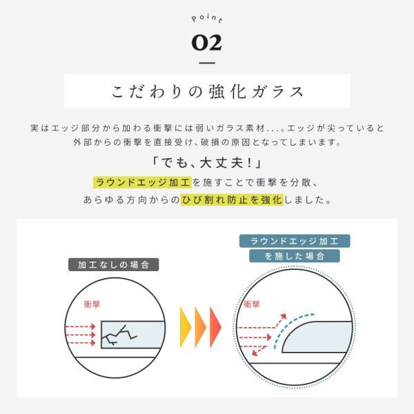 iPhone XR フィルム iPhone8 ガラスフィルム XS MAX X iPhone7 6s 6 SE 5s 5 Plus マックス 液晶保護 「 液晶保護ガラスフィルム 0.09mm 9H 」|designmobile|08