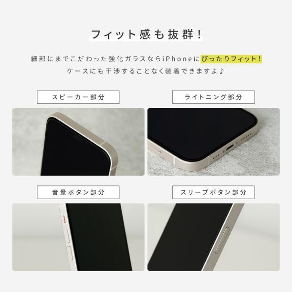 iPhone XR フィルム iPhone8 ガラスフィルム XS MAX X iPhone7 6s 6 SE 5s 5 Plus マックス 液晶保護 「 液晶保護ガラスフィルム 0.09mm 9H 」|designmobile|09