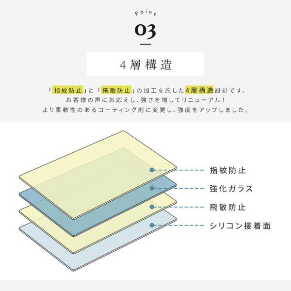 iPhone XR フィルム iPhone8 ガラスフィルム XS MAX X iPhone7 6s 6 SE 5s 5 Plus マックス 液晶保護 「 液晶保護ガラスフィルム 0.09mm 9H 」|designmobile|10
