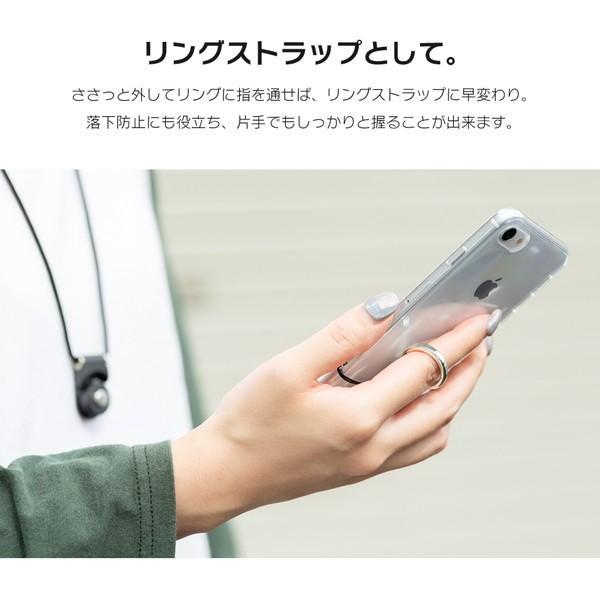 ネックストラップ 多機種種対応 スマートフォン カードホルダー スマホ 携帯 ストラップ 落下防止 ワンタッチ 着脱 便利 首掛け 「2WAYネックストラップ」|designmobile|07
