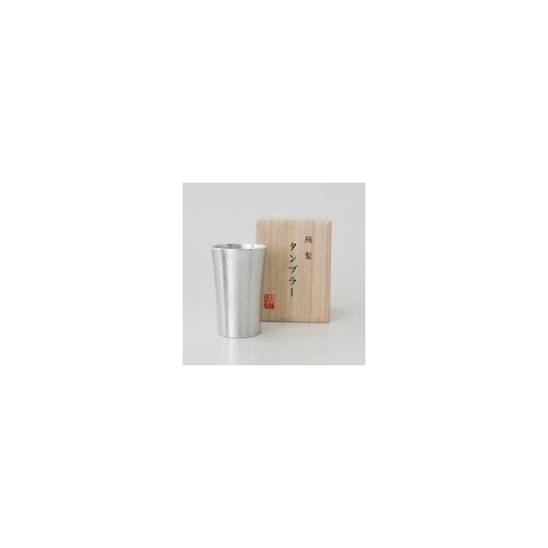 キャッシュレス還元 大阪錫器 シルキータンブラースタンダード 単品 木箱入 designshop-jp