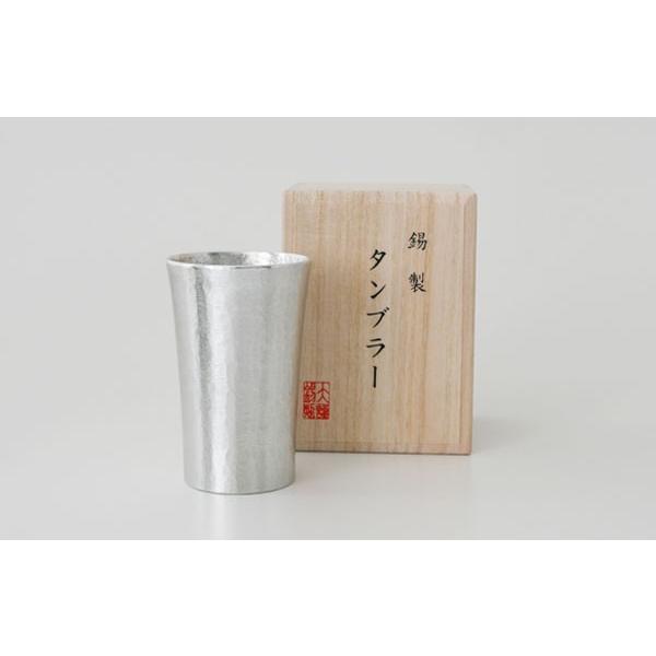キャッシュレス還元 大阪錫器 シルキータンブラースタンダード 単品 木箱入 designshop-jp 04