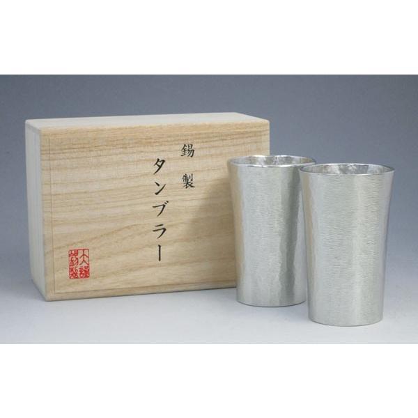 キャッシュレス還元 大阪錫器 シルキータンブラースタンダード 単品 木箱入 designshop-jp 05