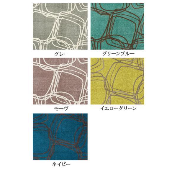 モダンデザインホットカーペット・カバー 〔ピーク〕 2畳(200x200cm)+ホットカーペット本体セット mu-s33100291
