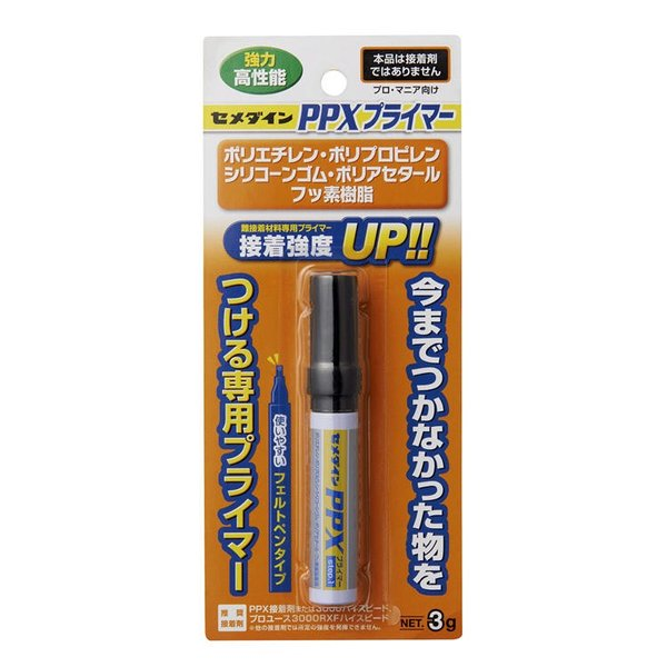 CEMEDINE セメダイン PPXプライマー 3g CA-086   使いやすい ペンタイプ プライマー