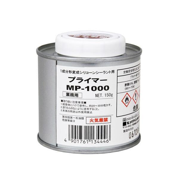 CEMEDINE セメダイン プライマーMP1000 150g SM-001 | 変成シリコーン専用 ウレタン系下塗り剤 プライマー