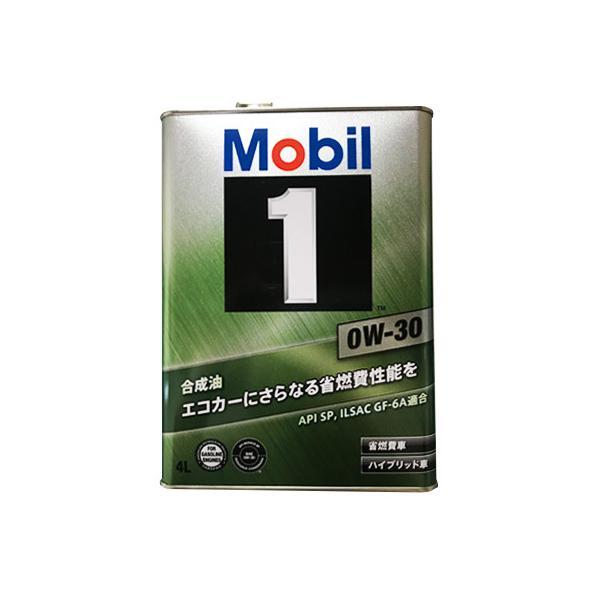 Mobil1 モービル1 エンジンオイル 0W-30 SP GF-6A 4L 缶 0W30 4L 4リットル オイル 車 人気 交換 モービルオイル モービル オイル缶 油 エンジン油