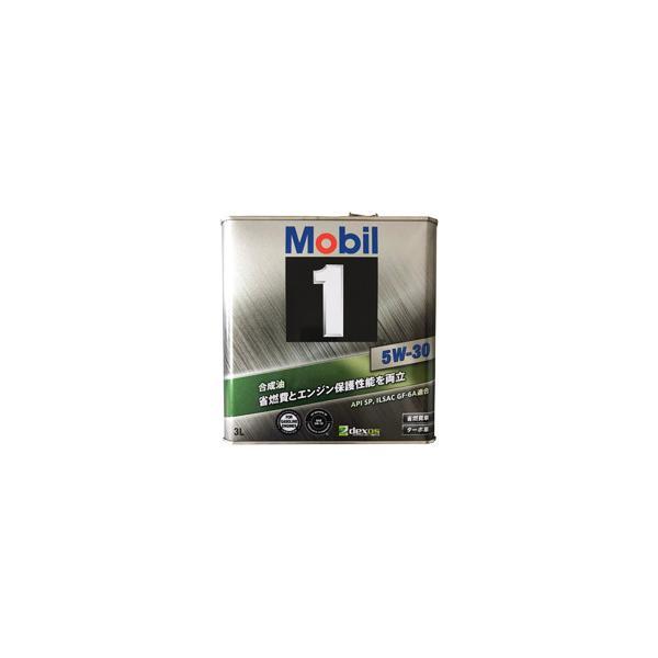Mobil1 モービル1 エンジンオイル 5W-30 SP GF-6A 3L 缶 5W30 3L 3リットル オイル 車 人気 交換 モービルオイル モービル オイル缶 油 エンジン油