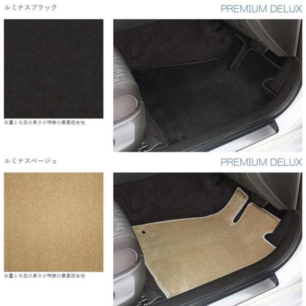オリジナル フロアマット プレミアム DAIHATSU ダイハツ ハイゼット カーゴ 福祉車 / スローパー / 車イス部分 H23 / 12〜H29 / 11 アトレー13U車椅子スペース用