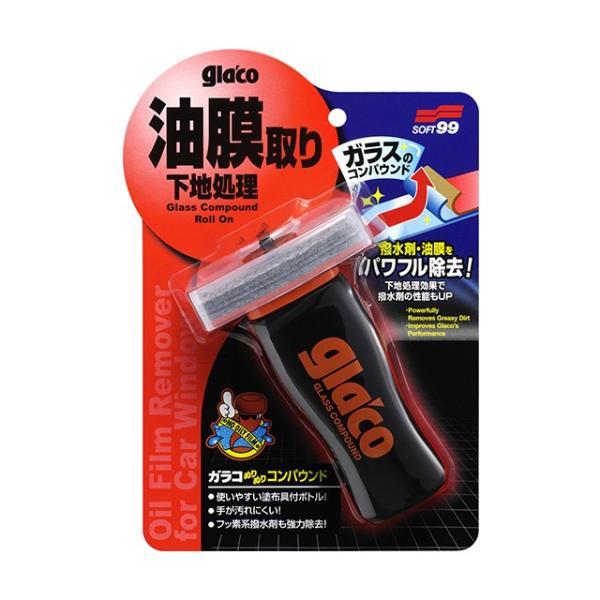 ソフト99 ガラコぬりぬりコンパウンド G-47 04101 | glaco ガラコ コンパウンド 油膜取り 下地処理 油膜落とし 油膜とり 下地処理剤 洗車 研磨剤 車用 油膜 除去