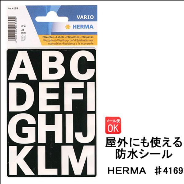ヘルマ 防水ラベルシール 4169 アルファベット HERMA 白文字 ステッカー 英語 耐水 名前 屋外 シンプル