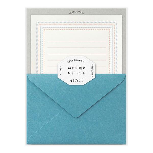 ミドリ レターセット 活版印刷 フレーム柄 青 便箋 かわいい 大人