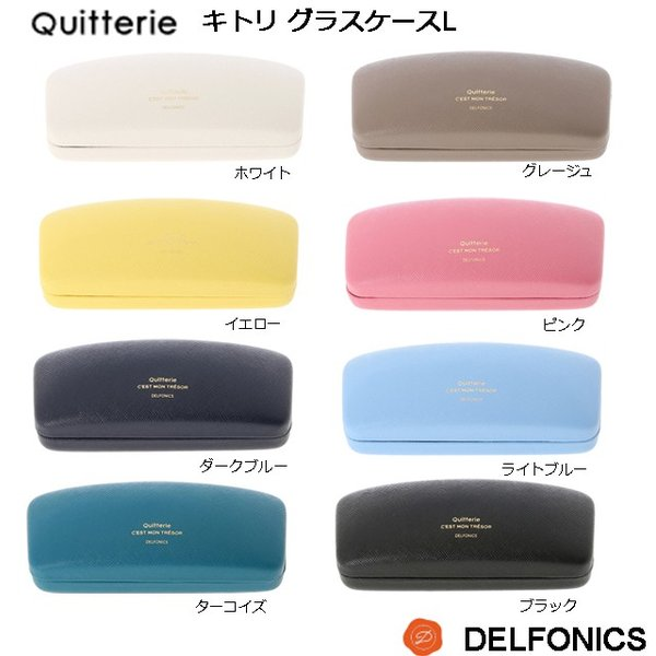 デルフォニックスキトリ グラスケース L  DELFONICS Quitterie おしゃれ ハード サングラス 大き目