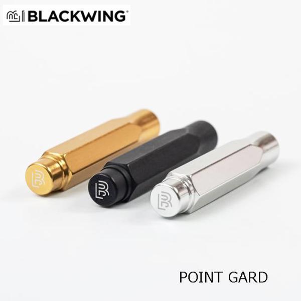 ブラックウィング ポイントガード マットブラック ゴールド シルバー BLACKWING  鉛筆キャップ 高級 おしゃれ 高級鉛筆