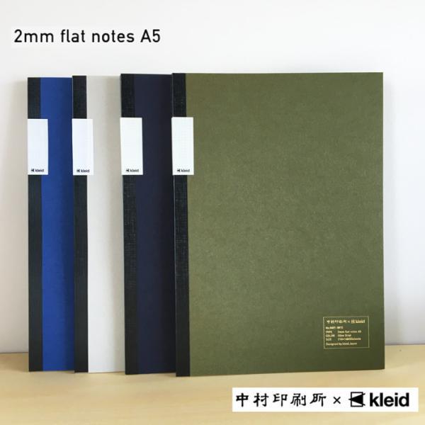 中村印刷所×クレイド 2mm方眼 フラットノート A5サイズ 水平開き おしゃれ デザイン シンプル フルース紙 高級紙