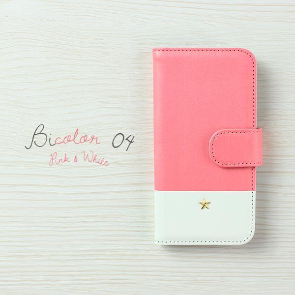 iPhone8 ケース 手帳型 iPhoneX 7 8plus 7plus 6s SE バイカラー04 ピンクホワイト 手帳 ...