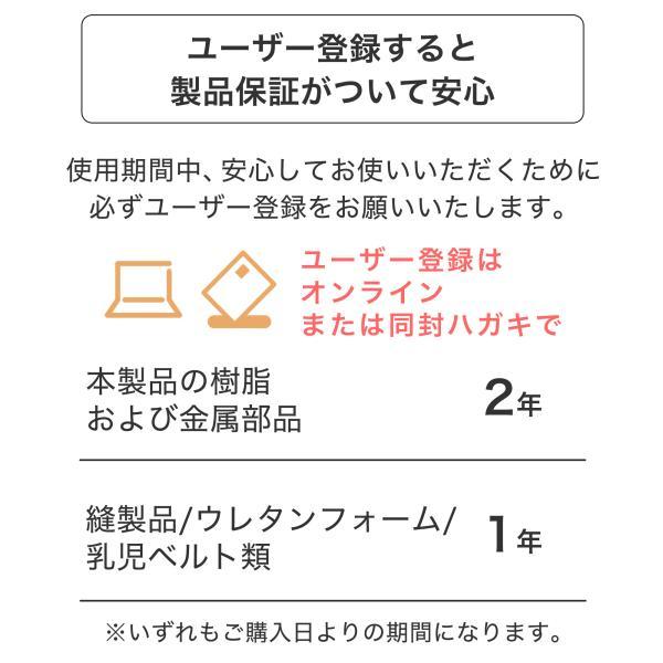 【新色】ブリタックス レーマー キッドフィックス2 XP SICT ISOFIX ジュニアシート 国内正規保証  4歳〜12歳 *送料無料*プレゼント*(BRITAXROMER 公式販売店)|detour|13