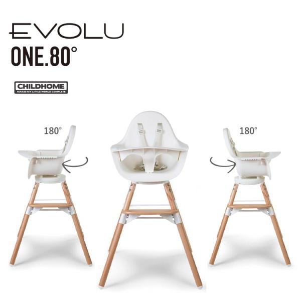 180度回転式 ハイ&ローチェア  チャイルドホーム EVOLU ONE.80° 組立式 【CHILD HOME公式販売店】|detour