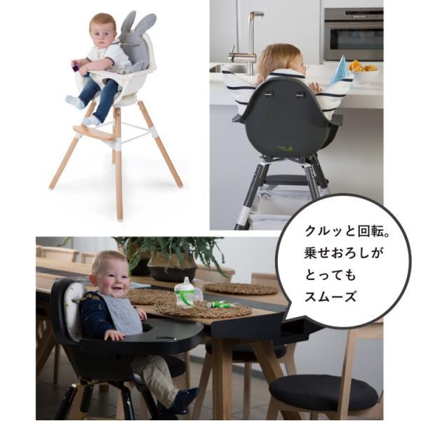 180度回転式 ハイ&ローチェア  チャイルドホーム EVOLU ONE.80° 組立式 【CHILD HOME公式販売店】|detour|06