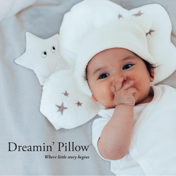 ファーストドレス 日本製 ベビー枕 授乳ドリーミングピロー Dreamin' Pillow 授乳 ヘッドサポート 【firstdress直営店】|detour